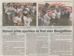 Bengalthon - Independent Press